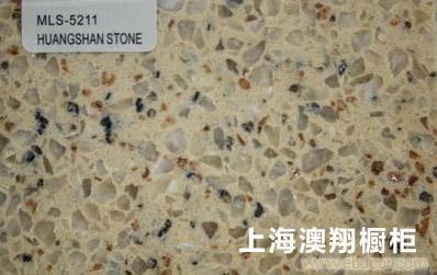 上海石英石供应商