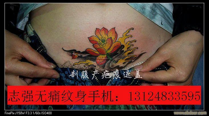 图腾纹身图片大全 纹身图案大全