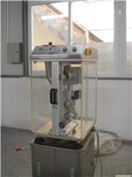 DP-12单冲压片机 全封闭单冲压片机