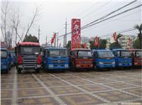 上海东风卡车销售中心-东风卡车哪里卖
