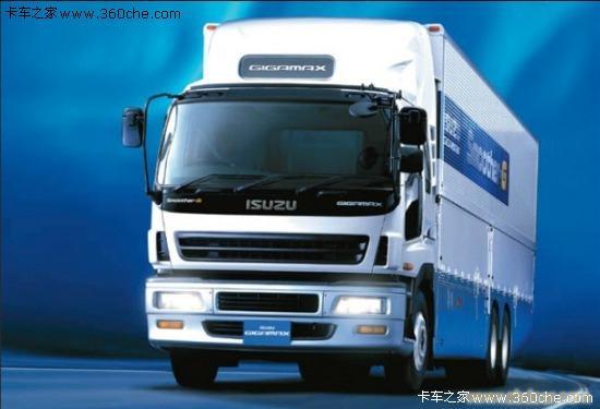 上海五十铃货车报价——68066339