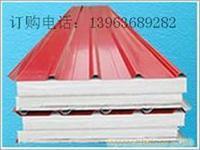 山西忻州彩钢复合板厂