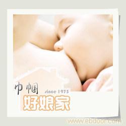 上海巾帼好娘家_给上海巾帼好娘家专业催乳开奶中心的如何快速