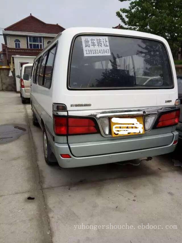 上海高价回收二手车_上海二手车交易市场_高价收购二手车