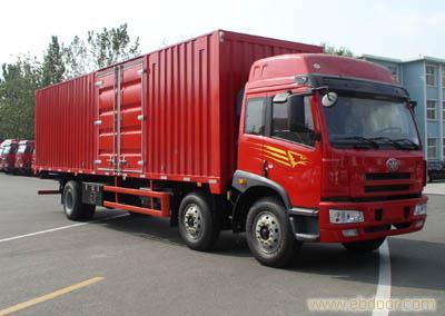 上海解放9.6米厢式货车-冷藏车价格
