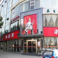 门头门面广告牌设计/广告牌制作公司/上海广告牌专业制作公司/上海鑫至诚广告公司