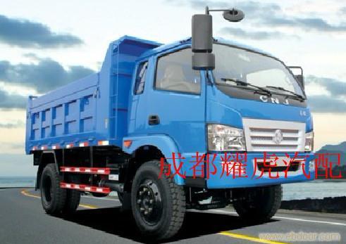 南骏汽车10款瑞康  有效 期:长期有效所在 地:四川省成都市高清图片