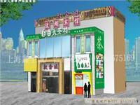 上海广告字,上海广告字设计公司,上海标志广告设计,广告字标志
