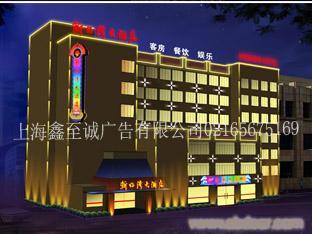上海广告公司上海广告设计上海设计公司上海标志设计上海商标设计上海VI设计上海LOGO设计上海包装设计