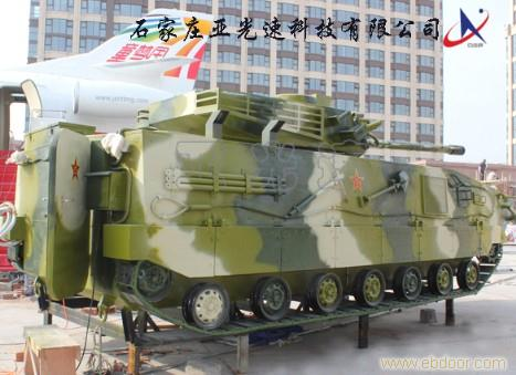 装甲车模型_相关信息_石家庄亚光速科技有限公司