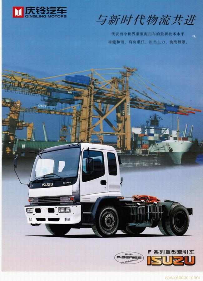 牵引车-F系列重型牵引车销售-68066339