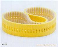 聚氨酯橡胶皮带