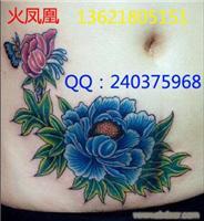 上海长宁区纹身店