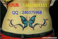 上海黄浦区纹身店