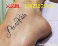 徐汇区纹身店