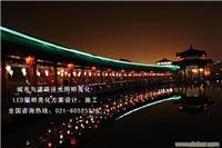 亮化照明设计策划方案、上海照明设计策划公司、景观照明设计策划方案、夜景照明设计策划