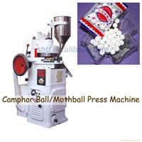 制药机械 药片机械 片剂机械