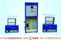 KDN系列凯氏定氮仪