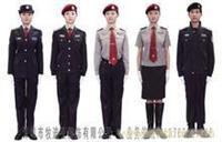 上海保安服装供应商/上海保安服装价格-上海英威实业有限公司
