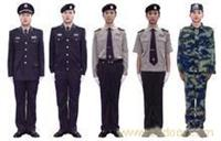 上海保安服装价格/上海保安服装批发-上海英威实业保安有限公司