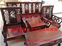 上海家具维修;红木家具维修;上海红木家具维修,红木家具维修上海