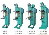 D(T)N交流点焊机-D(T)N交流凸焊机-气压式凸焊机-上海梅达凸焊焊机-固定式点凸焊机供应商