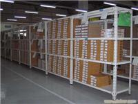 大型仓储货架-大型仓储货架定做