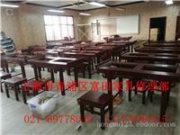 上海家具维修;红木家具维修;上海红木家具维修
