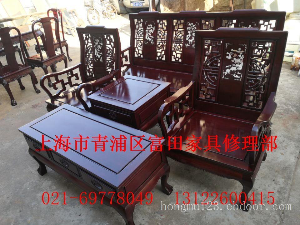 红木家具维修;上海红木家具维修,红木家具维修上海
