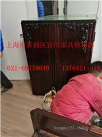 上海实木家具维修|上海实木家具维修价格|上海实木家具维修报价
