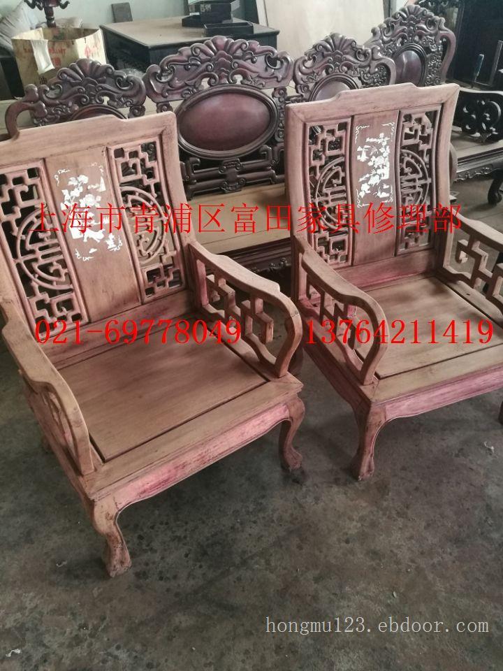 上海红木家具加工,红木家具加工,上海红木家具加工价格