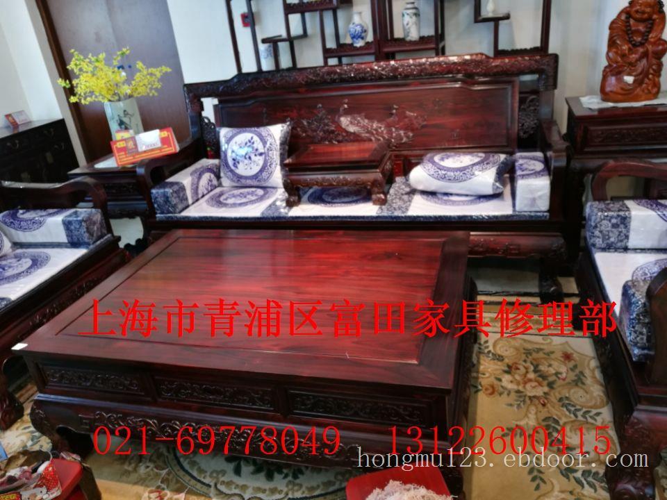 上海家具加工;红木家具加工;上海红木家具加工