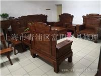 上海红木家具加工,红木家具加工价格