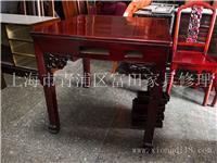 上海红木家具翻新/工艺品油漆厂家,上海工艺品油漆厂家