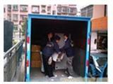 上海物流专业搬家有限公司