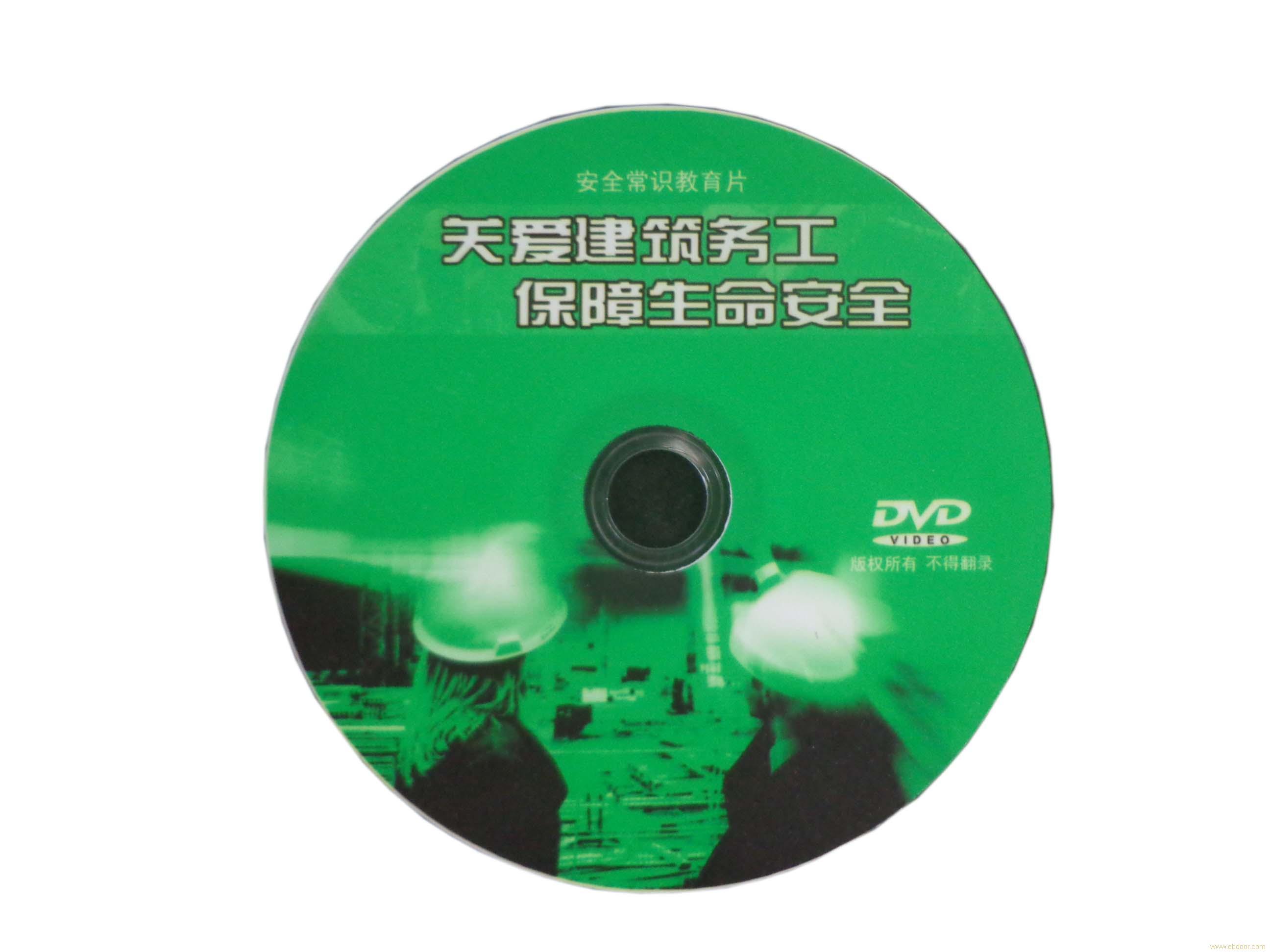 产品名称:企业光盘刊物设计