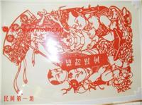 民间剪纸艺术