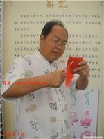 上海民间剪纸教学