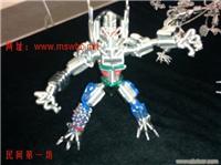 机器人艺术15000096912