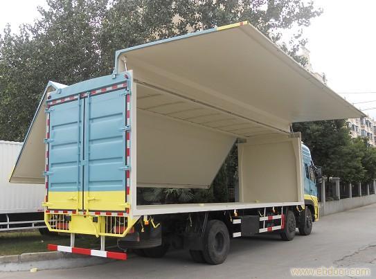 上海紫畅/厢式货车销售