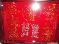 铜字书法表演15000096912