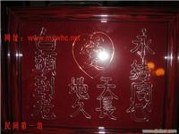 铜字书法制作15000096912