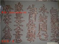 铜字书法制作艺术15000096912