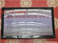 浦东机场民俗文化节(1)15000096912