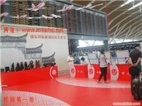 上海浦东机场民俗文化节15000096912