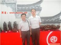 上海浦东国际机场民俗文化节(01)15000096912