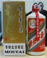 中国最富有民族特色的酒:黄酒和白酒图片