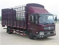 东风牌DFL5080CCQB2型仓栅式运输车