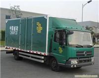 东风牌DFL5080XYZBX邮政车专卖店/东风牌邮政车报价