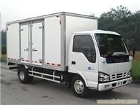 五十铃牌QL5050XHHXR厢式货车/4米2